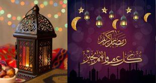 صور رمضان 2019 , احدث صور ورمزيات لشهر رمضان2019