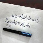 رسائل اشتياق للحبيب , مسجات اشواق للاحبة