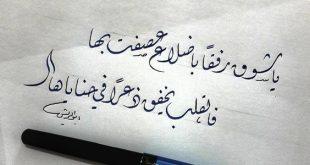 صورة رسائل اشتياق للحبيب , مسجات اشواق للاحبة