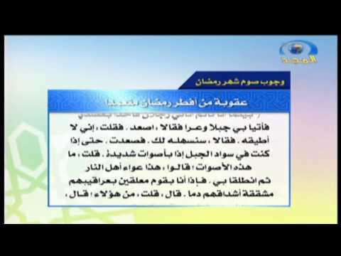 ينحني تشكيلة أخبار عاجلة كفارة فطار يوم ف رمضان Comertinsaat Com