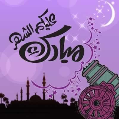 صور صور تهاني رمضان , كروت ورمزيات لشهر رمضان