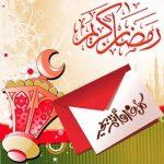 صور تهاني رمضان , كروت ورمزيات لشهر رمضان