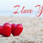 رسائل بحبك , مسجات رومانسيه للحبيب