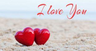 صور رسائل بحبك , مسجات رومانسيه للحبيب