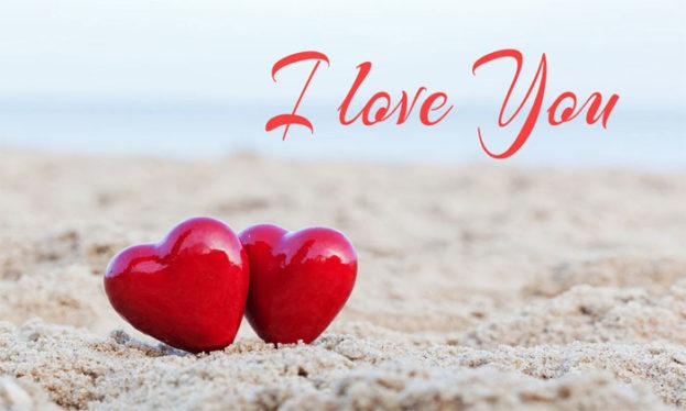 صورة رسائل بحبك , مسجات رومانسيه للحبيب