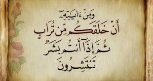 صور صور كلام الله , افضل اشكال الكروت الاسلاميه