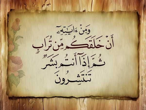 صورة صور كلام الله , افضل اشكال الكروت الاسلاميه