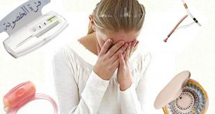 صور طرق منع الحمل الطبيعية , وسائل صحية لمنع الحمل