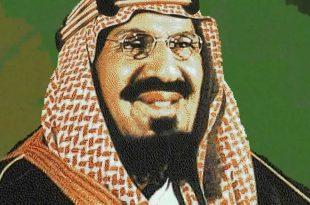 صور صور الملك عبدالعزيز , بوستات متنوعة لملك السعودية