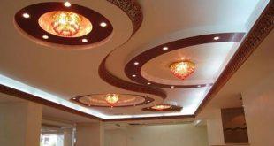 صورة دهانات اسقف معلقة , ديكورات جديدة للاسقف المعلقة