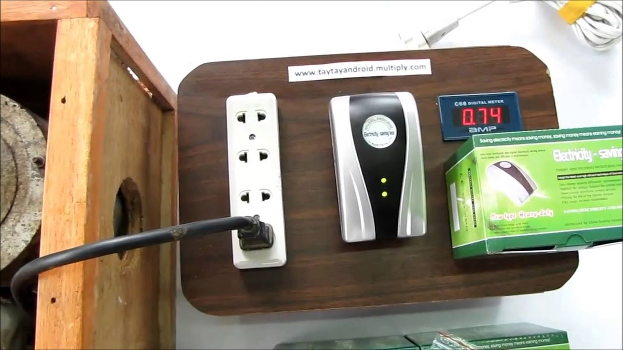 صورة جهاز تخفيض استهلاك الكهرباء , وفر 35% من فاتورة الكهرباء