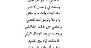 صورة شعر عتاب للحبيب , كلمات تحرك مشاعر حبيبك
