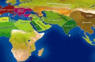 صورة خريطة العالم الاسلامي قديما , اختلافات كثيرة بين الحاضر والماضي للبلاد