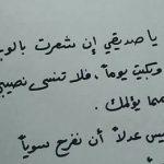 كلمات حزينة عن فراق الاصدقاء , اصعب شعور مفارقه صديق بداخل قلبي