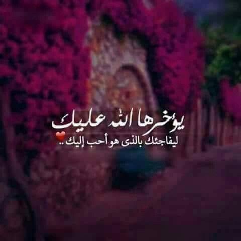 صورة صور كلام جميل عن الله , الله هو الحياة ما اعظمه هو سر الوجود