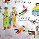 تعبير عن اطفال فلسطين , اطفال ولكنهم يحملون جبال علي ظهورهم