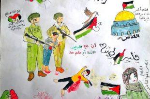 صورة تعبير عن اطفال فلسطين , اطفال ولكنهم يحملون جبال علي ظهورهم