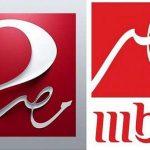 ماهو تردد قناة mbc مصر , نزل القناه بسهوله واستفيد كتير