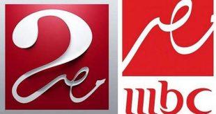 صورة ماهو تردد قناة mbc مصر , نزل القناه بسهوله واستفيد كتير