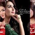 سهر الشوق في العيون الجميلة , اغنيه جميله لكوكب الشرق العربي