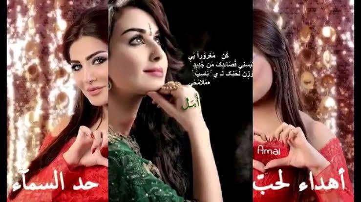 صورة سهر الشوق في العيون الجميلة , اغنيه جميله لكوكب الشرق العربي