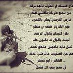 شعر مدح صديق يمني , الصديق الوفي يستاهل يكتب فيه قصائد