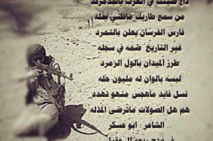 صورة شعر مدح صديق يمني , الصديق الوفي يستاهل يكتب فيه قصائد