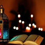 صور عن رمضان , عبر عن رمضان بصورة جميلة