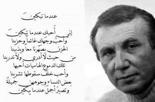 صورة شعر نزار قباني , شاعر المراة نزار قباني
