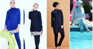 صورة مايوه اسلامي , لباس البحر للمحجبات