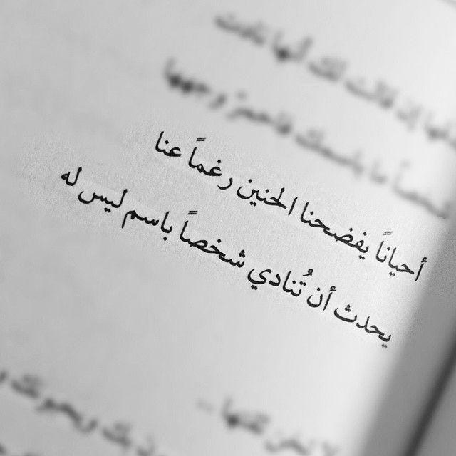 صورة مسجات شوق , اروع رسائل تعبر عن حنينك