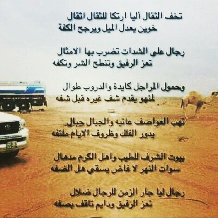 قصيدة مدح الخوي الكفو اروع مدح قد تراه كلام نسوان