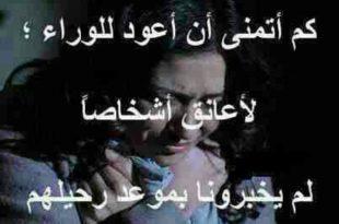 صورة صور حب حزينه , صور حزينة عند جرح الاحباب