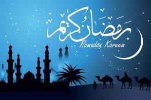 صورة خلفيات عن رمضان , شهر الخير والكرم❤️