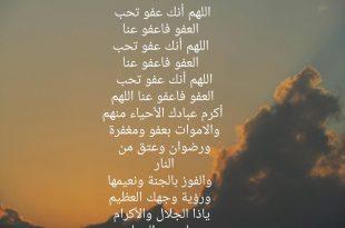 صورة دعاء في رمضان , اجمل الأدعية الرمضانيه 👇