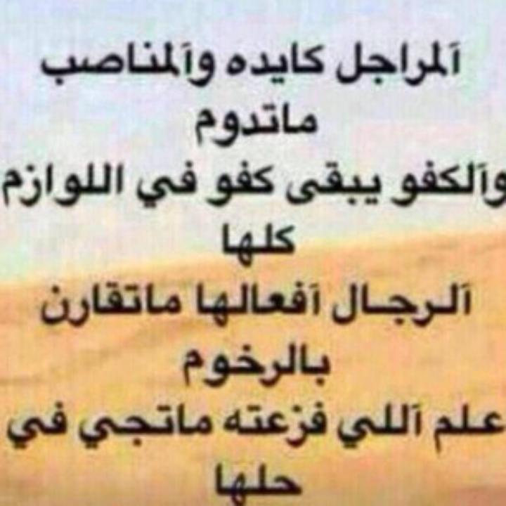 ابيات شعر قويه اجمل ما قيل من اشعار كلام نسوان