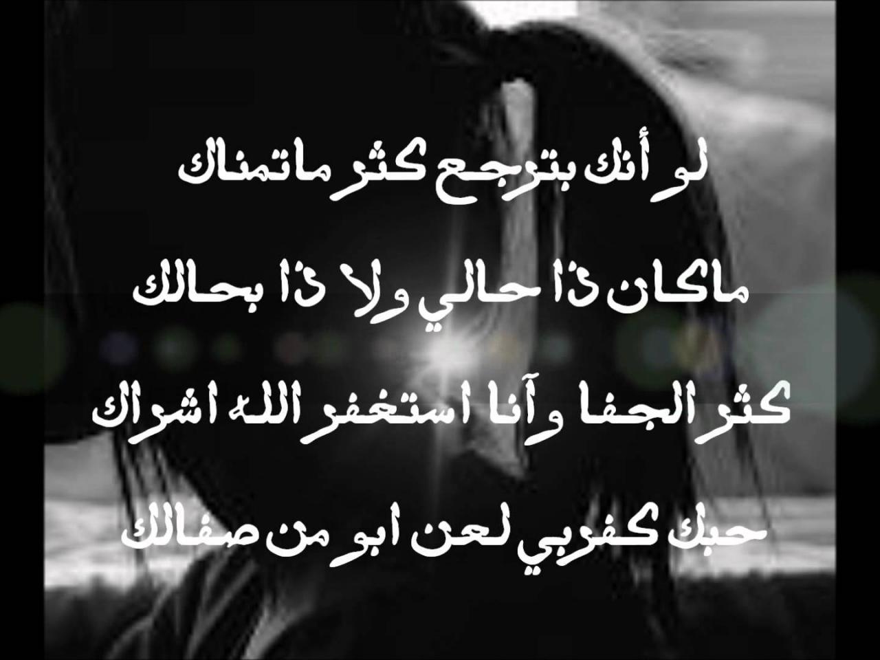 صورة شعر فراق , اجمل ما قيل في الفراق 6698 1