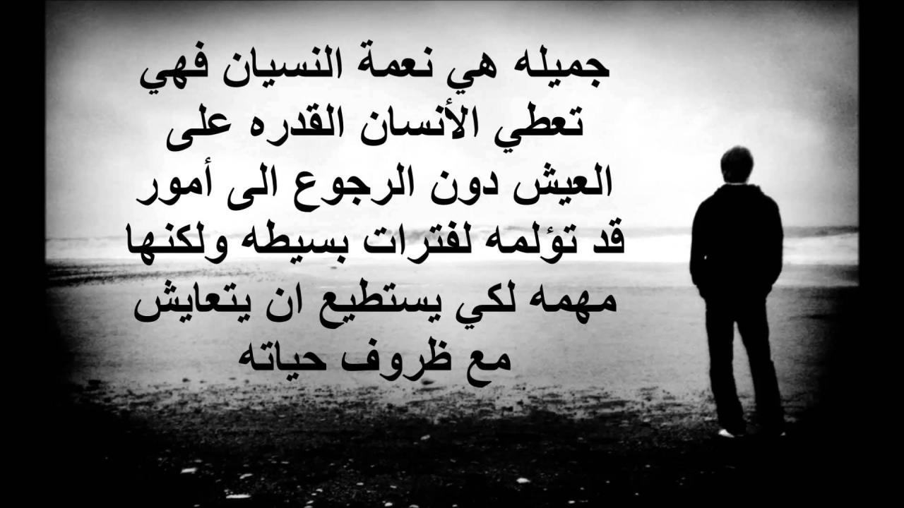 صورة شعر فراق , اجمل ما قيل في الفراق 6698 8