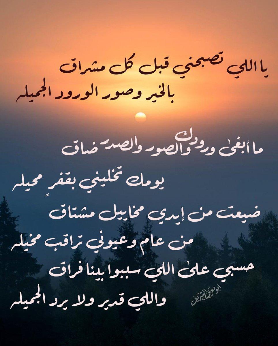 صورة شعر فراق , اجمل ما قيل في الفراق 6698 9