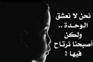صورة كلمات حزينة , صور فيها شعر حزين