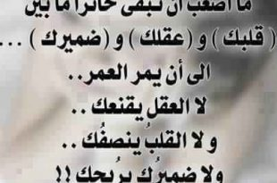 صورة وجع الفراق , شعر عن فراق الأحباب