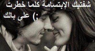 صورة اجمل ما قيل فى الحب , اجمل كلام في الحب للحبيب 11923 14 310x165
