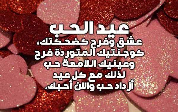 صورة اجمل ما قيل فى الحب , اجمل كلام في الحب للحبيب 11923 22