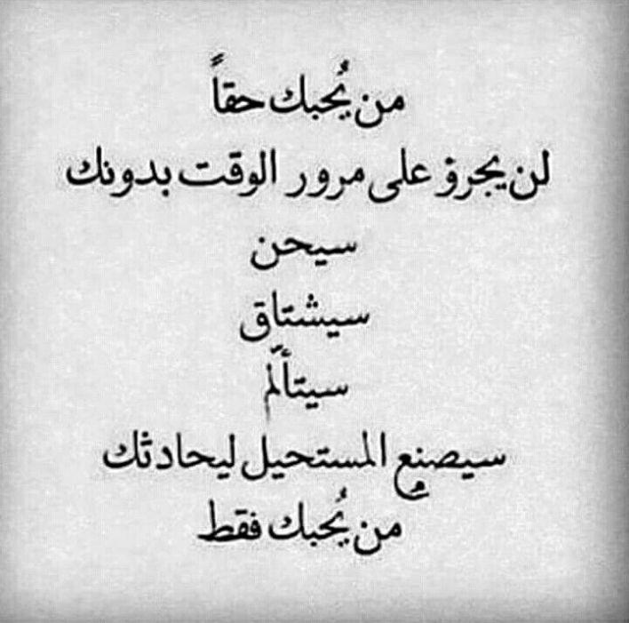 صورة حب وعتاب , رسالة عتاب الى زوجي 12012 2