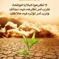 عبارات روحانية اسلامية ستاخذك في جو روحاني جميل, عبارات روحانية عن الدين الاسلامي