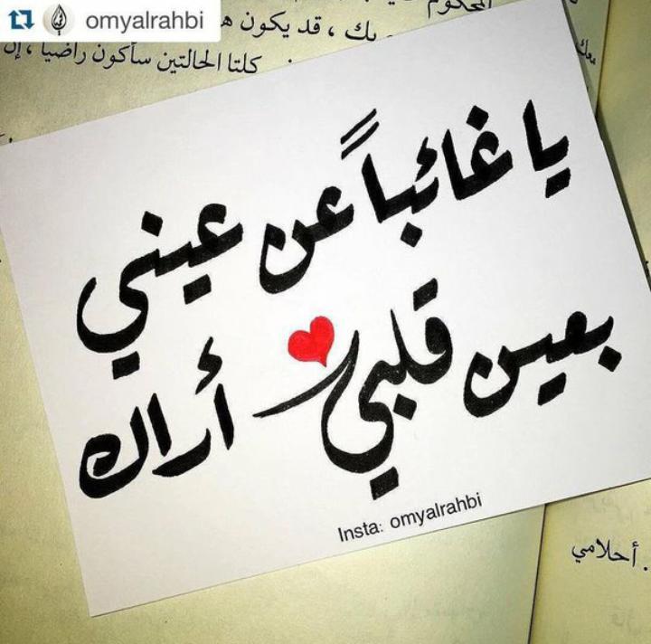 كلام في الحب لحبيبي البعيد رسائل شوق للحبيب البعيد كلام نسوان