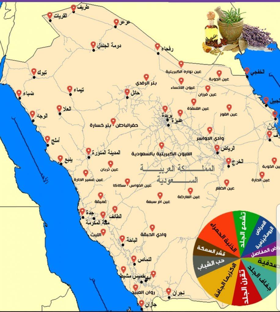 خريطة جنوب السعودية كلام نسوان